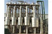 低价转让二手自然循环蒸发器