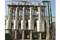 长期出售二手自然循环蒸发器