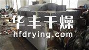 KJG系列-电镀污泥专用桨叶干燥机