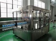 CGF-果汁饮料矿泉水全自动饮料灌装设备