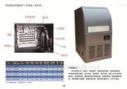 W10A—80P-商用家用小型联客制冰机维修冰粒机
