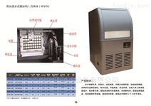 W10D—280P