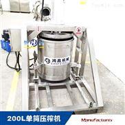 果汁压榨机