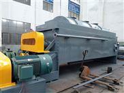 KJG32/50空心桨叶干燥机