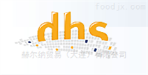 hssolution图像分析仪