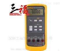 中國FLUKE 715電壓信號發生器