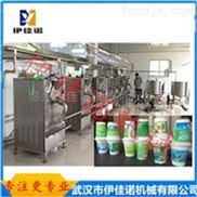 YJN-M350-伊諾熱銷36L綠豆沙冰機生產線 綠豆沙冰加盟設備 綠豆沙冰機價格