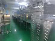 膨化零食類產品微波干燥殺菌機