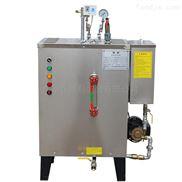 厨房商用电加热蒸汽发生器锅炉