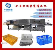 蔬菜配送箱清洗机 隧道式洗筐机