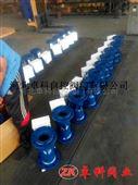 厂家供应JD745X多功能水泵控制阀