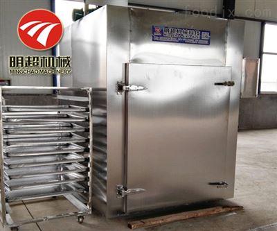 支持定制蘑菇烘干机生产厂家枸杞烘干设备哪家好