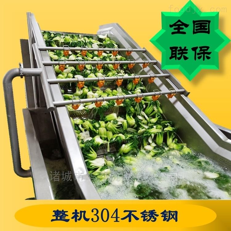 全自动泡带喷淋清洗线 气泡蔬菜清洗机