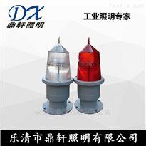 NFC2058化工厂座式防爆航空灯NFC2058障碍灯
