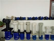 创升立式液下泵,处理废气能手