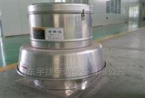 RTC-675全铝制屋顶风机产品报价和应用描述