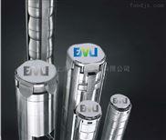 依默EMSX不銹鋼多級深井潛水電泵系列
