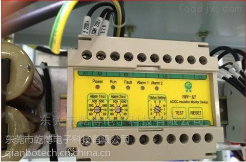 四川眉山发电机组负载箱绝缘监测仪型号