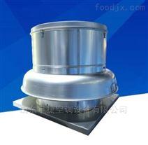RTC-1000全铝制屋顶风机超低价格标准基础