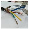 MKVV22矿用铠装电缆4*1.5厂家及价格