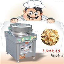 燃气烤饼炉自动恒温电饼铛煤气煎饼机
