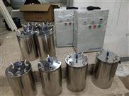 重庆水箱杀菌消毒设备厂家