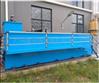 厂家直销工业废水处理成套设备