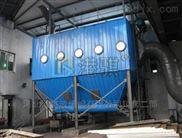 小型鍋爐除塵器設備-港騏