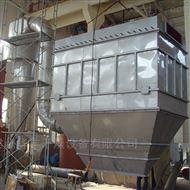 XZG电解质专用闪蒸干燥机