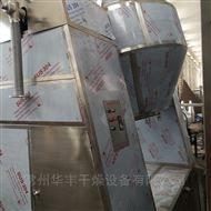 SZG系列塑料树脂专用双锥回转真空干燥机