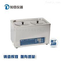 恒温水浴锅ZX-S22知信仪器