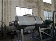 不锈钢专用耙式真空干燥机