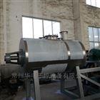 不锈钢真空耙式干燥机