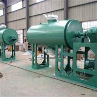 ZPG型碳黑耙式真空干燥机