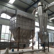 XZG碳化硅闪蒸烘干机
