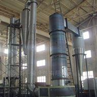 QG系列对氨基酚气流烘干设备
