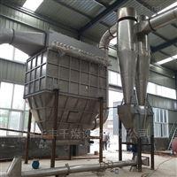 硬脂酸钡闪蒸干燥机