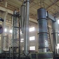 XZG氢氧化铝专用旋转闪蒸干燥机