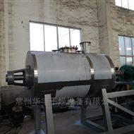 ZPG型优质高效率不锈钢真空耙式干燥机