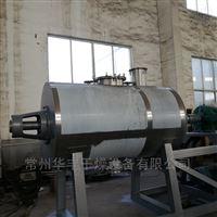优质高效率不锈钢真空耙式干燥机