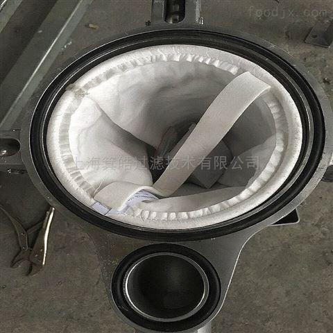 液体不锈钢袋式过滤器