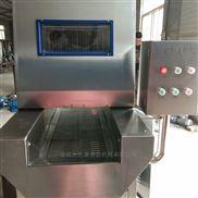 QYS-80针-全自动盐水注射机 猪肘子淀粉注射腌制机