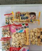 燕麦酥食品膨化机五谷燕麦棒加工设备