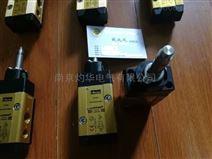 供应法国HYDRO LEDUC、XP63-0517635柱塞泵