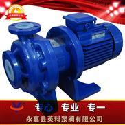 CQB-F--氟塑料磁力泵
