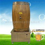 凌威啤酒設備橡木桶發酵罐家庭自釀啤酒扎啤