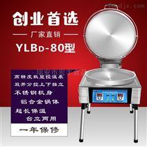 新品电饼铛大型烤饼炉自动恒温烙饼锅包邮80