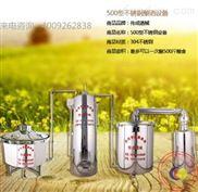 供应不锈钢全自动中大型酿酒设备