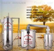 供应新型小型200型不锈钢酿酒设备蒸酒机器