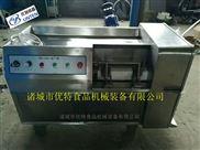 供应冻牛肉切丁机